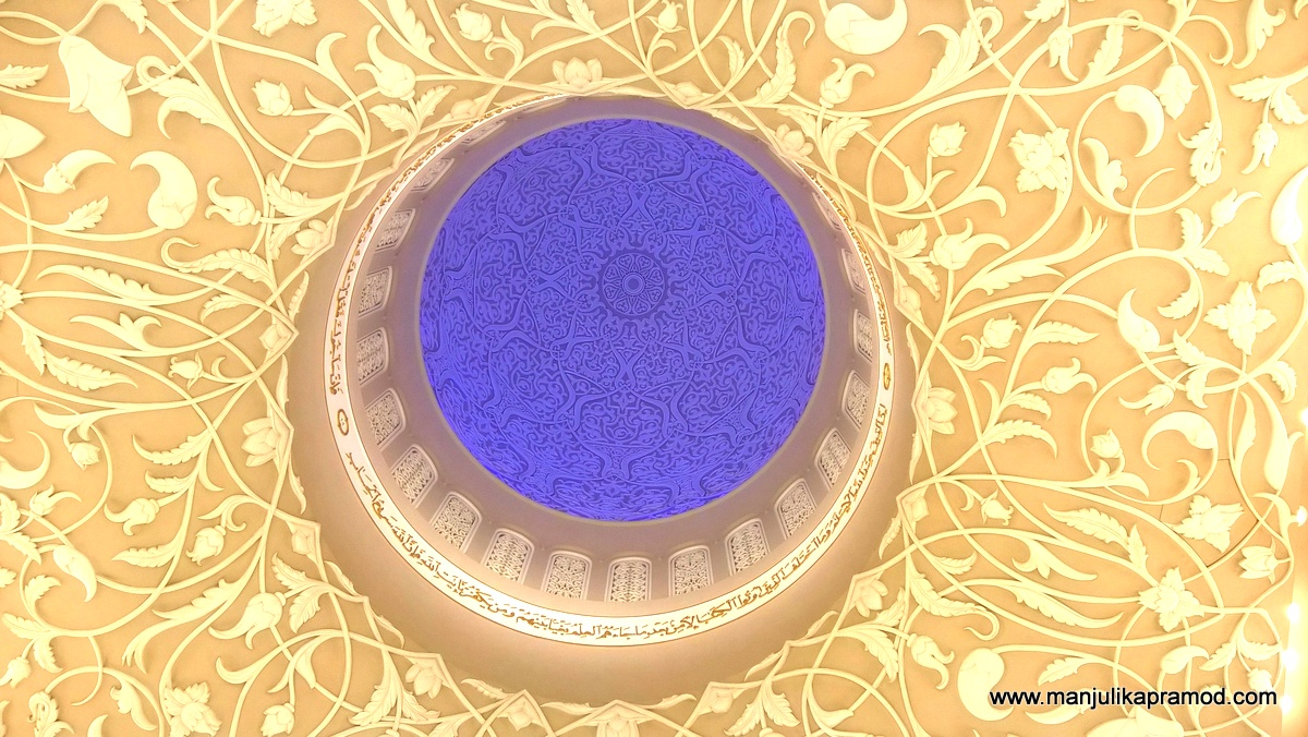 Main Prayer Hall, Abu dhabi, Mosque, Blogger in Abu Dhabi