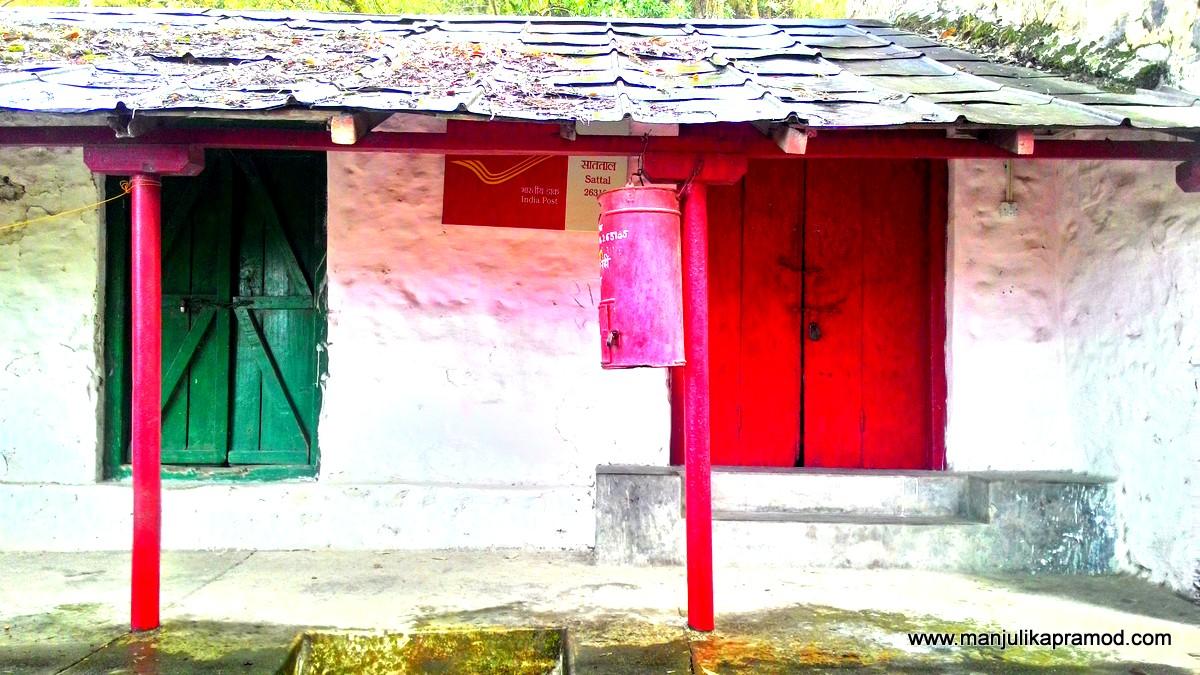 Sattal Post Office, Bhimtal, Nature Walk, Travel