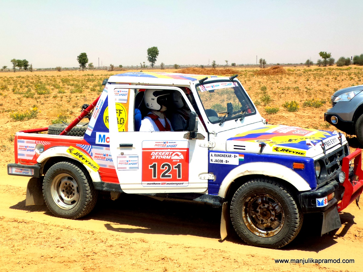 There are three interesting categories, namely XTreme, NDure, Xplore for the motor enthusiasts.