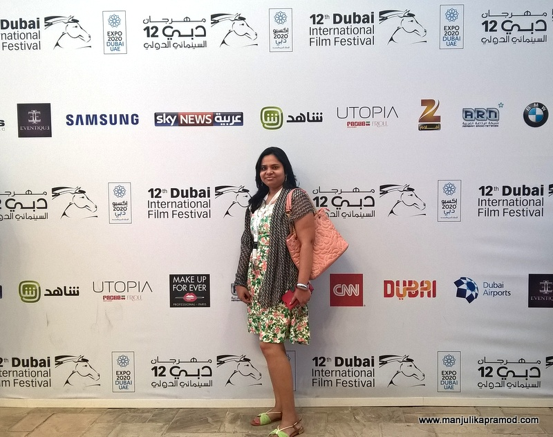 last-year-at-dubai-international-film-festival