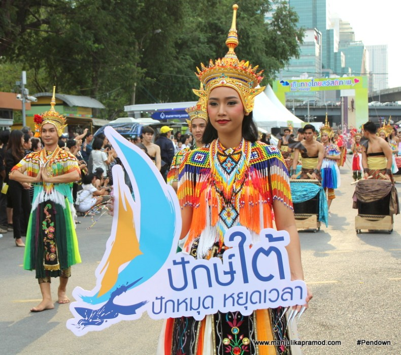 Thailand Tourism Festival (7)
