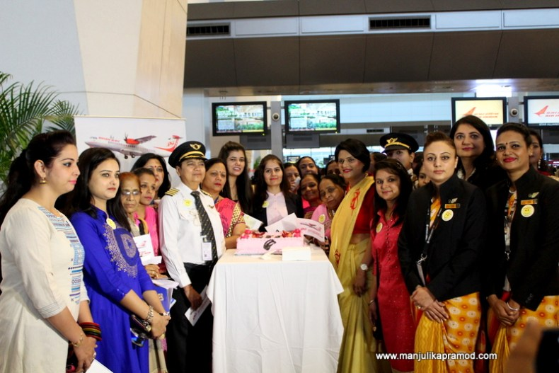 Air India Womens Day celebrations
