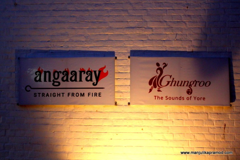 Angaraay -Straight from Fire