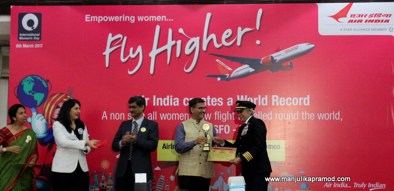 Flying High with Air India