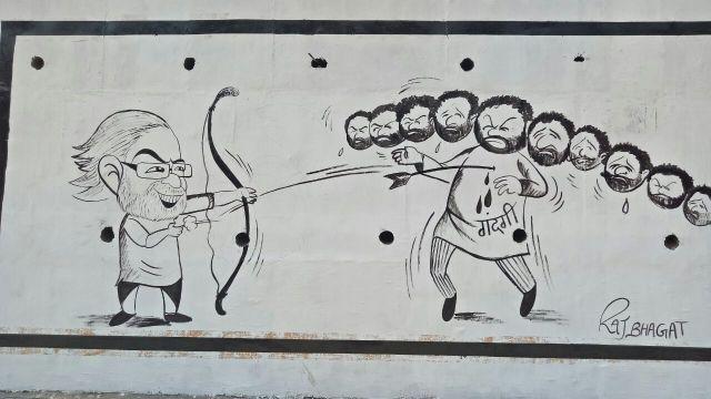 'Swacch Bharat Mission'