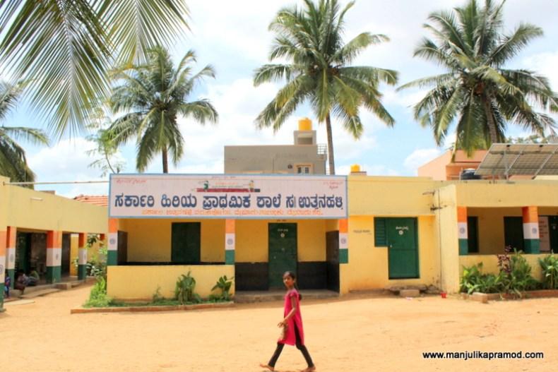Srinivasan Services Trust (SST)