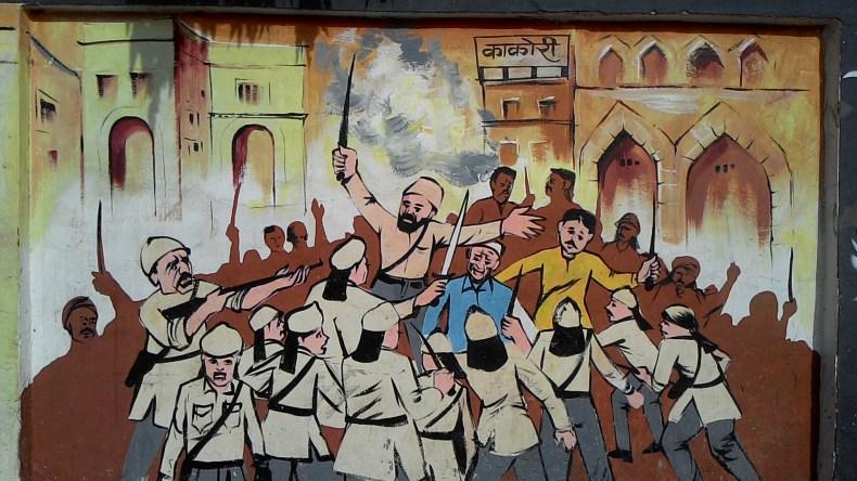 Kakori conspiracy, Travel, Gorakhpur