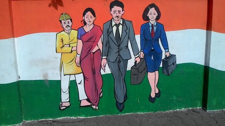 Street art in Gorakhpur