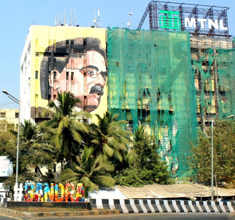 Bandra in Mumbai, Sakal Times, Wall Art, Mumbai