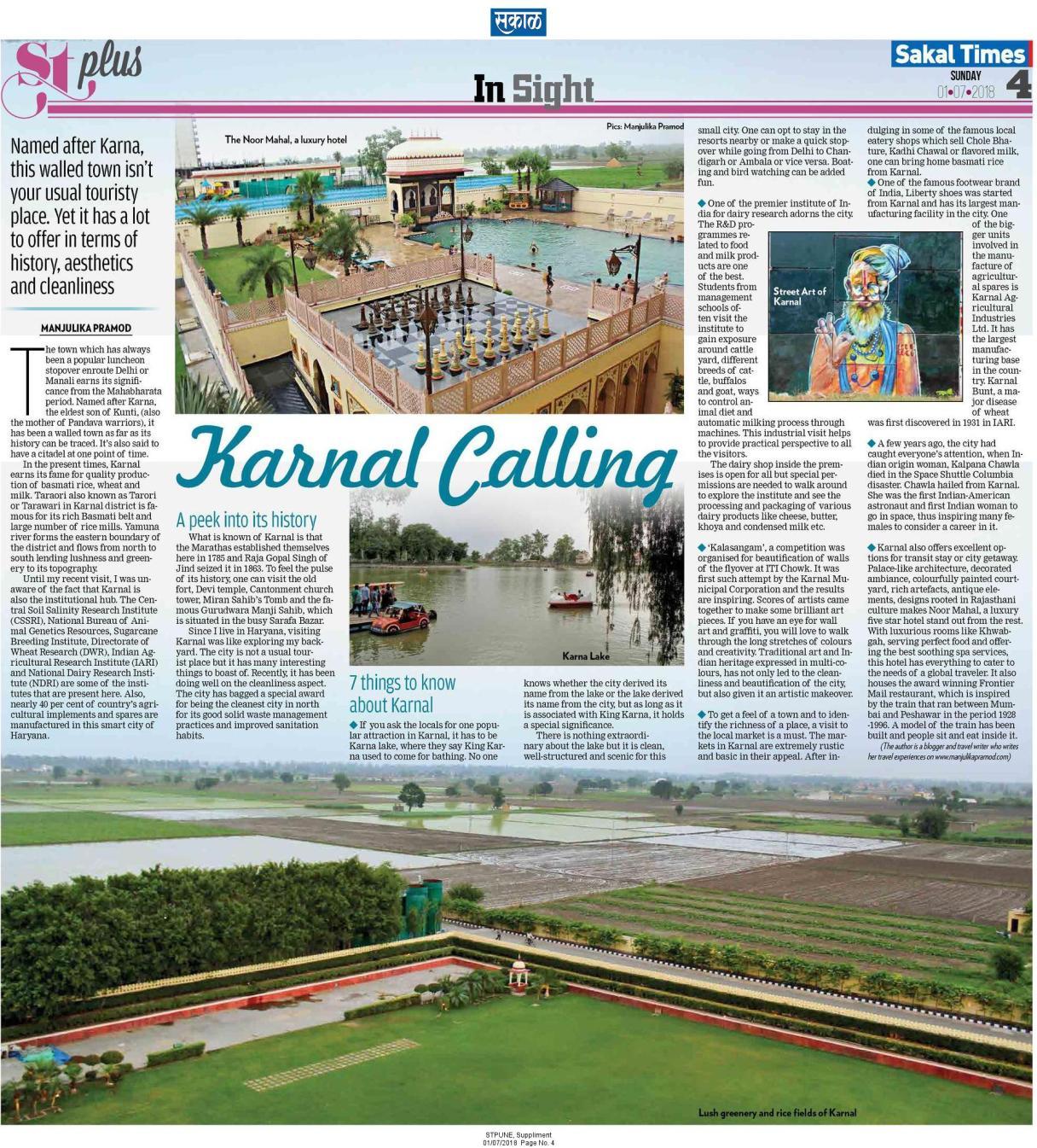 Karnal, Sakal Times, July, Noor Mahal