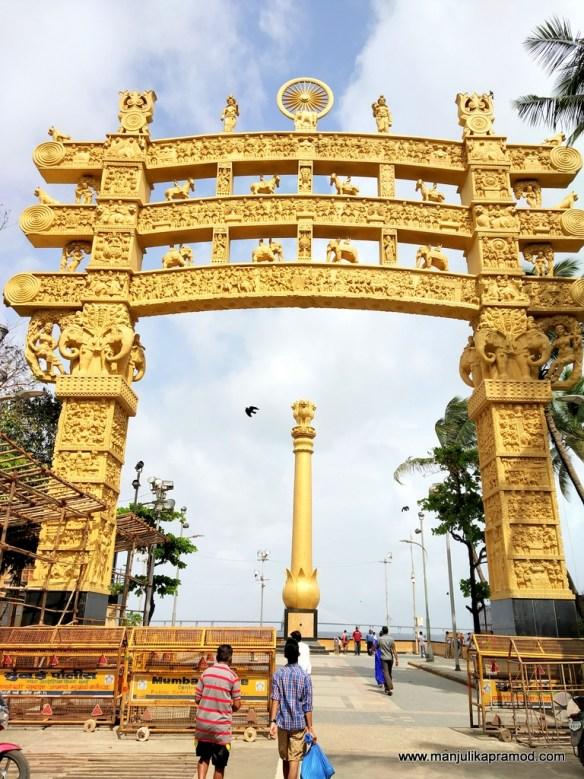 Sanchi Stupa, Mumbai