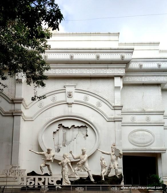 Sanyukt Maharastra Museum