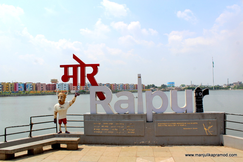 Places to visit in Raipur