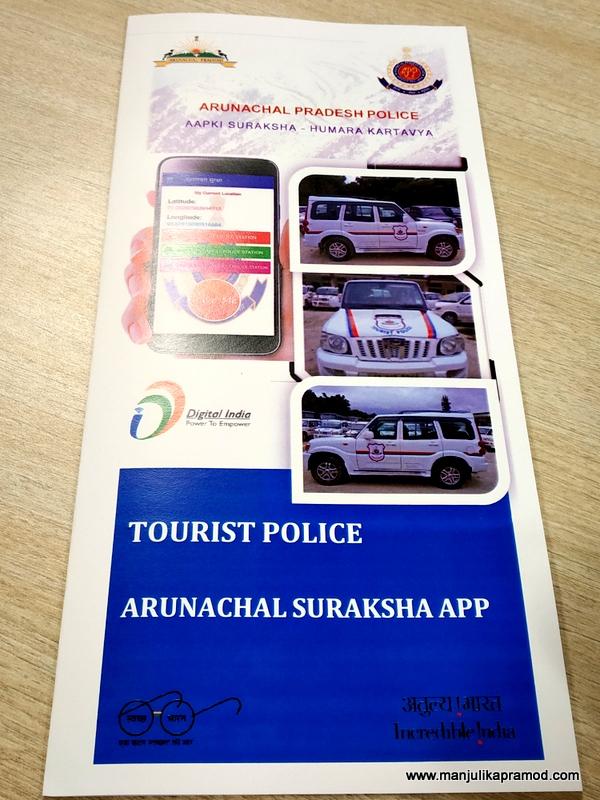 Arunachal Surakhsha App