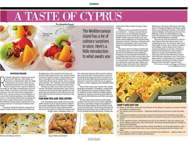 Taste of Cyprus - Article originally published in Sakal Times!