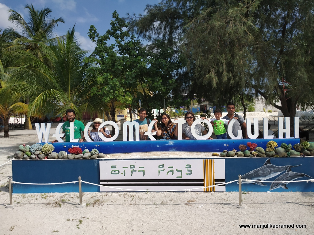 Welcome to Gulhi Island signboard.