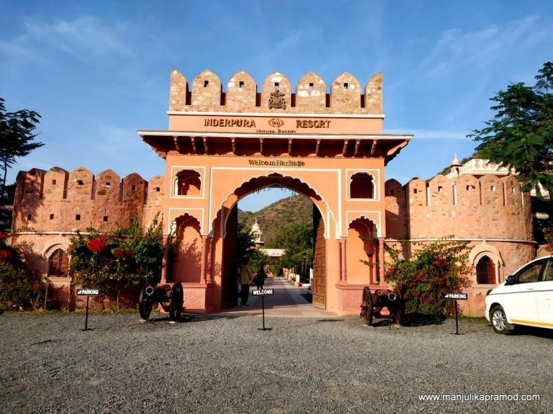 My experience of staying at Inderpura Resort inUdaipurwati