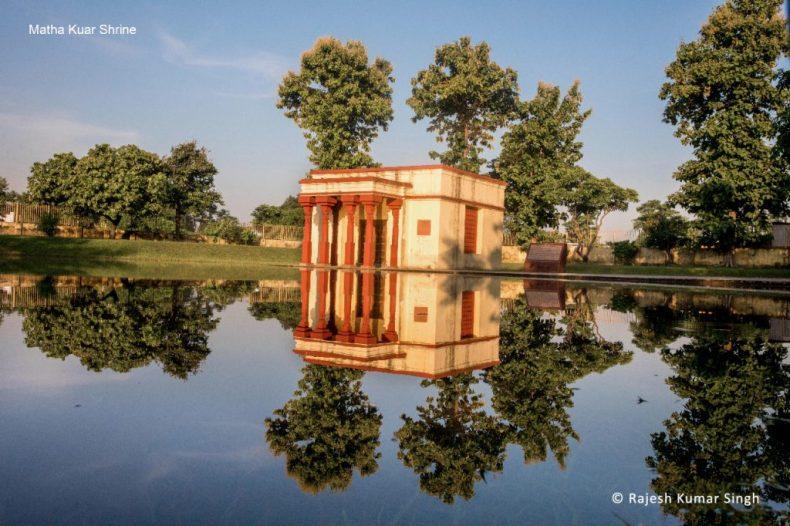 Matha Kuar Shrine
