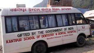 Fig 16: Mobile Dental Van