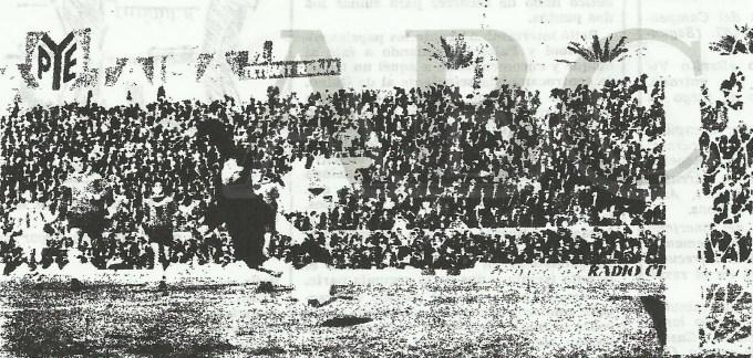 19670102Rogelio