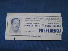 Vicente Bru Álvaro