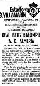 Hoy hace 41 años. Betis 4 AD Almería 0.