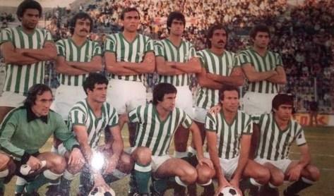 Alineación Hércules-Betis Liga 1979