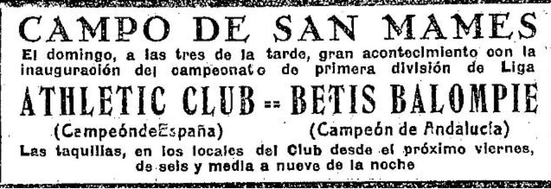 El Betis Balompié de Sevilla. 1932