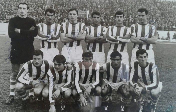 Alineación Triana-Sevilla Atlético Liga 1967