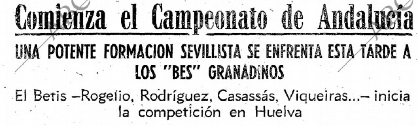 Hoy hace 50 años. Debut en el Campeonato Andaluz de Reservas.