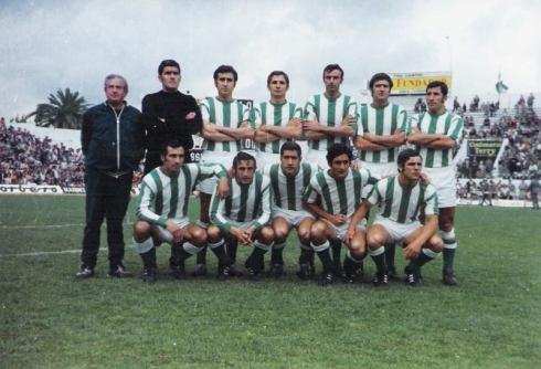 Alineación del Betis en 1971