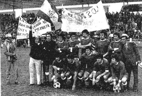 Alineación del Betis en 1974