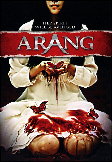 Arang