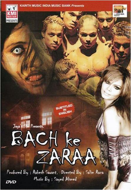 Bach ke Zaraa