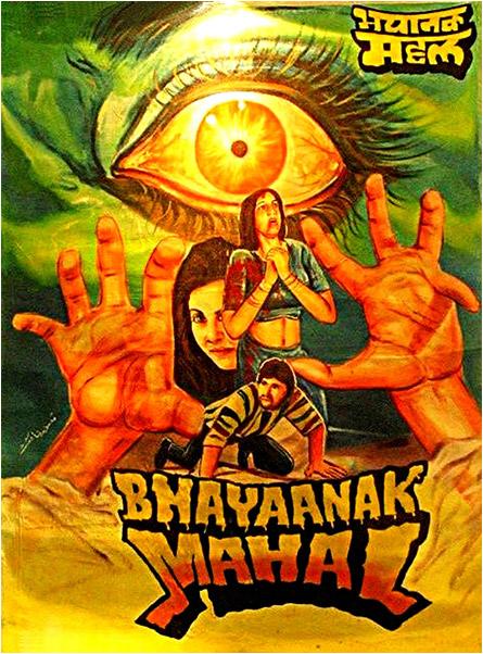 Bhayaanak Mahal