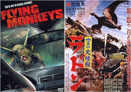 Flying Monkeys / Rodan