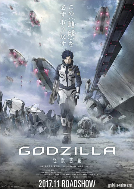 Godzilla — Monster Planet