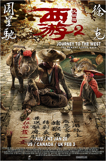 Journey To The West: Demons Strike Back