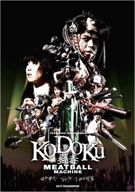 Kodoku: Meatball Machine