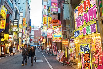 Ashutosh Parekh, a regular visitor to the Japanese capital, suggests a few must-sees