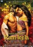 ramleela-dvd