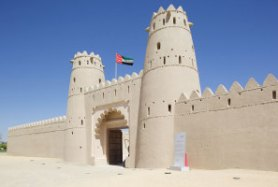 The Al Jahili fort in Al Ain, built in1891, is one of UAEs most historic buildings
