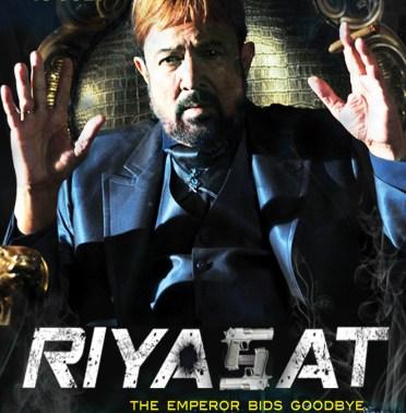 riyasat-3