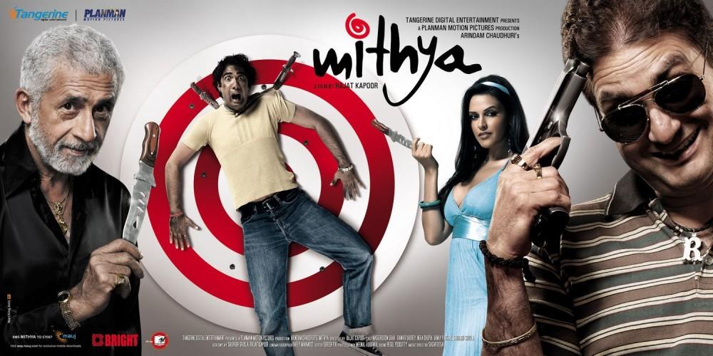 Mithya, Rajat Kapoor, Naseeruddin Shah, Saurabh Shukla, Aashish Manchanda, Neerav Ghost,