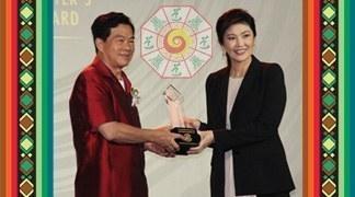 tao garden awards – Best Service Provider 2012