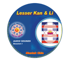 Lesser-Audio-session-I