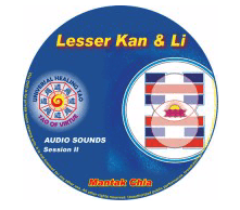 Lesser-Audio-session-II