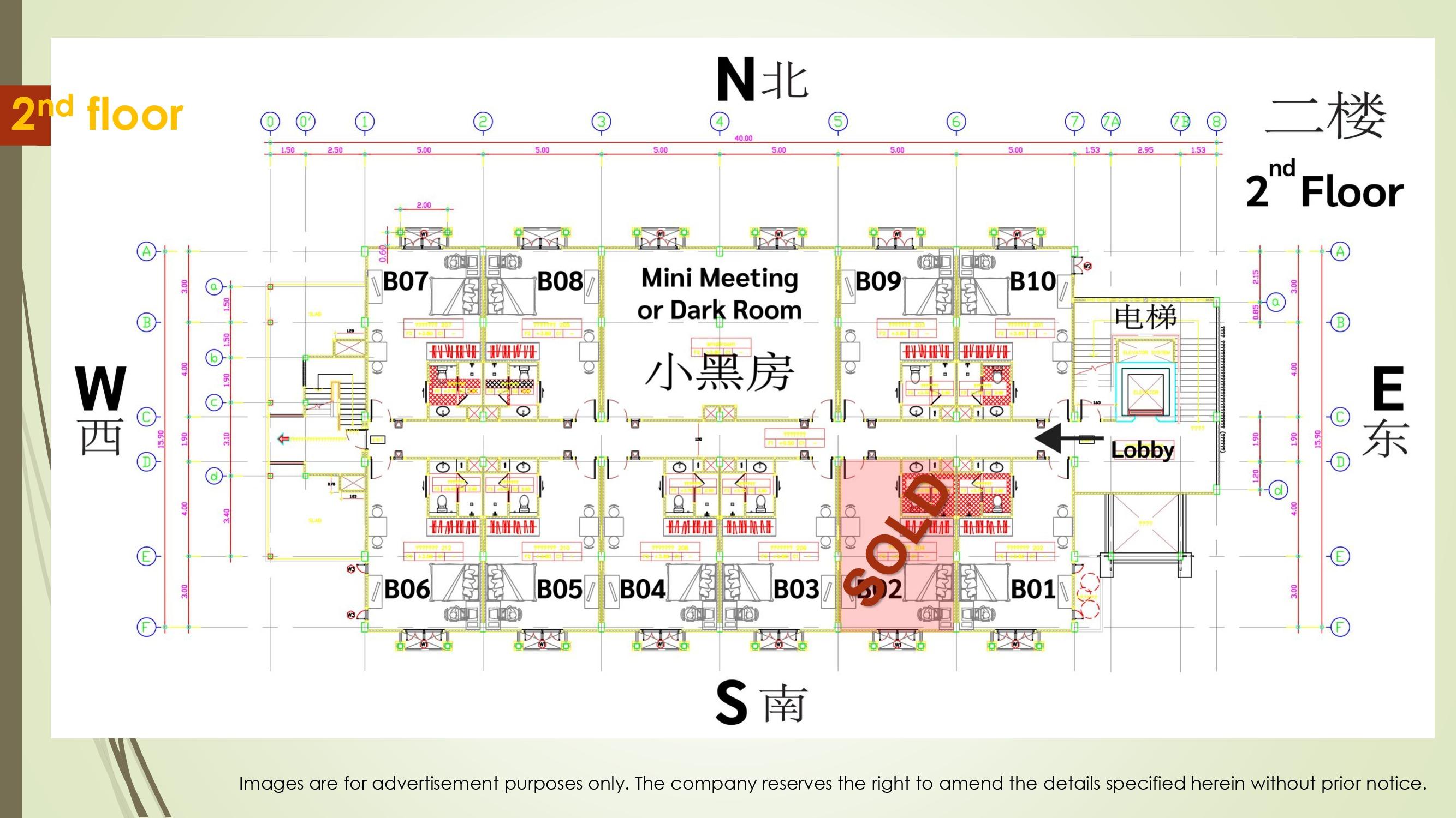 Tao Resort and Darkroom Technology – 2nd Floor