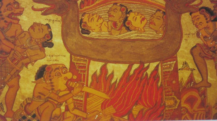 afterlife hindu7