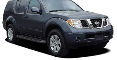 Manual Nissan Pathfinder 2005 Reparación y Servicio